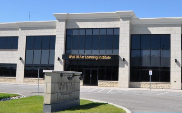 Wali ul Asr Learning Institute | Islamic School in Brampton